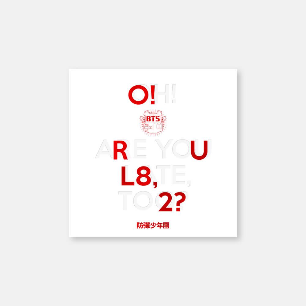 미니 1집 [O!RUL8,2?]