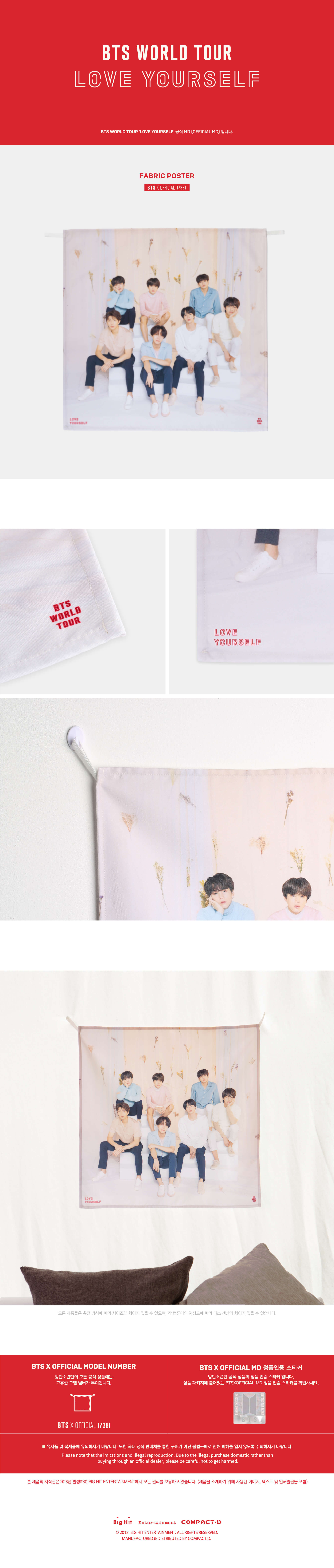 Bts World Tour Love Yourself Official Md Fabric Poster Interasia